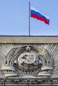 В Госдуме оценили слова главы украинского химзавода о возможности удара по российскому НПЗ
