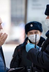 В Москве принудительно госпитализированы 213 нарушителей самоизоляции