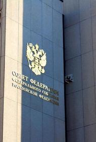 СПЧ просит Совфед отклонить законопроект о переносе Дня окончания Второй мировой войны на 3 сентября