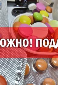 Россияне стали чаще страдать от поддельных лекарств