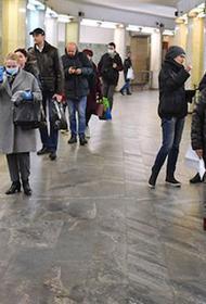 Ввод пропусков в Москве снизил число людей в транспорте на 575 тыс человек