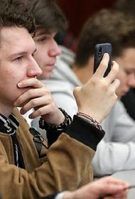 В России студентам могут официально разрешить преподавать в школах
