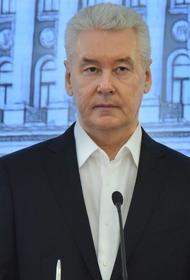 По инициативе Собянина Москва выделит на субсидии МСП 20-30 млрд рублей