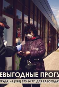 Крымчане уже  нагуляли штрафов на миллион
