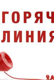 Аксенову «настучали», что «горячие линии» в Крыму постоянно заняты