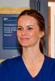 Шведская принцесса София стала медиком и будет помогать больным COVID-2019