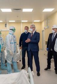 Собянин открыл новую Инфекционную больницу в Вороновском