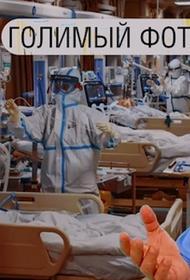 Результаты опроса в телепередаче изумили:  40% зрителей считают,  что эпидемия коронавируса - фейк