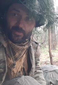 Военкору АН разрешили выйти из лесной самоизоляции... но это не точно