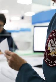 «Все это ради помощи малоимущим», налоговики решили создать специальный реестр, чтобы следить за доходами каждой российской семьи