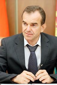 Губернатор Кубани распорядился выделить 78 млн рублей на выплаты медикам