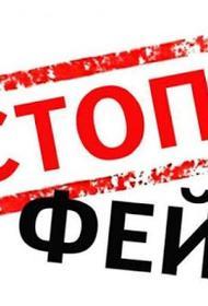 Жители Краснодара получили фейковые письма якобы от ФССП