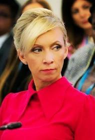 Захарова отметила предвзятость британской телерадиокомпании BBC к России