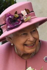 Елизавета II отказалась от салюта в честь дня рождения
