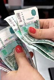 Депутаты попросили Президента выплатить всем гражданам России по 25 тысяч рублей
