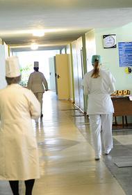 «Я сейчас уйду отсюда. Кто меня остановит?», медик из Твери в инфекционной больнице в истерике записала видео