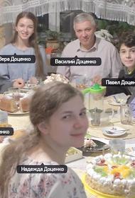 Семейное счастье на 78 канале