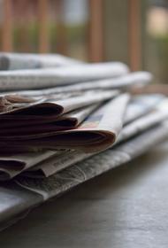 Признает ли правительство  СМИ  пострадавшей  отраслью из-за  коронавируса COVID