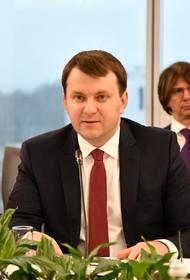 Орешкин: Путин проконтролирует выполнение задач по поддержке малого бизнеса и льготное кредитование
