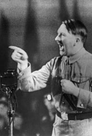 Отставной генерал ФСБ рассказал, как и где нашли останки Гитлера
