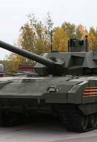 В Сирии прошли испытания российского танка «Армата»