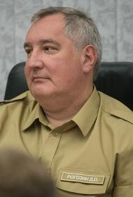 Рогозин объяснил отмену запуска спутников с Байконура