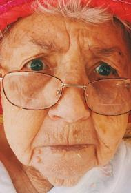 В России выросло число долгожителей. На начало года 22 600 человек старше 100 лет