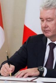 Собянин выделил на поддержку столичного бизнеса 70 млрд рублей