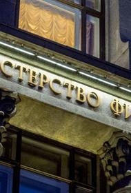 России придётся восполнять нехватку бюджета из дополнительных источников