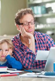 Как эффективно учиться дома и не сойти при этом с ума – родителям и детям