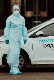 Минздрав Кубани пояснил, что пошив масок и бахил санитарками - обычная практика