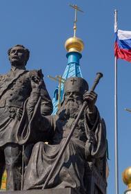 Обнародовано пророчество «последнего русского астролога» Вронского о будущем РФ