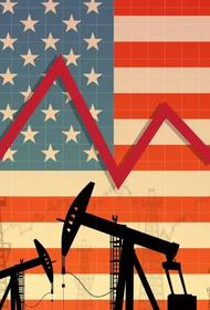 Кризис на нефтяном рынке: чем ответит США