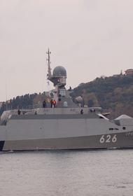 Турецкие СМИ заинтересовал корабль ЧФ с ракетами