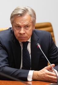 Пушков прокомментировал ситуацию с пошивом санитарами бахил на Кубани