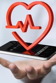«Здоровое» приложение