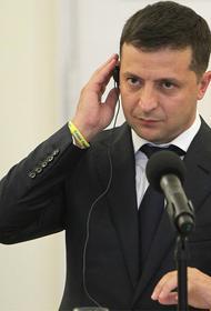 На Украине подсчитали подарки Зеленскому
