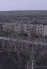 Сгоревший Чернобыль сняли на видео с дрона