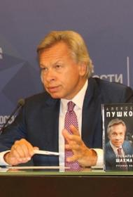 Пушков посоветовал краснодарской чиновнице самой сшить бахилы для врачей