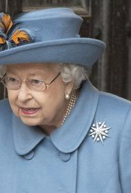 Королева Елизавета II в свой день рождения находится на самоизоляции вдали от семьи