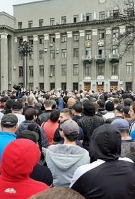 Сотрудница мэрии Владикавказа получает угрозы за критику митингующих