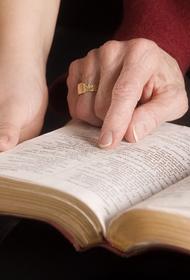 Опубликовано «библейское пророчество» о наступлении конца света в 2021 году
