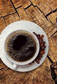 Датские ученые выяснили, что кофе меняет чувство вкуса