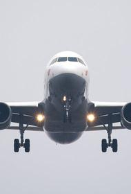 Росавиация  сформировала новый  график вывозных рейсов