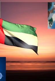Вполне благоприятная ситуация. Обстановка с пандемией коронавируса в ОАЭ