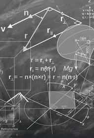 Школьницы из России завоевали три золотые медали на Европейской математической олимпиаде для девочек