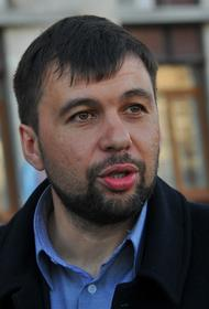 Украинский блогер узнал фамилию возможного сменщика Пушилина на посту главы ДНР