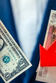 Как от курса доллара зависят доходы россиян