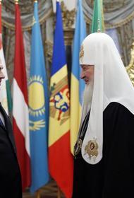 Патриарх Кирилл  обратился к Михаилу Мишустину  с просьбой освободить церковь от уплаты ЖКУ