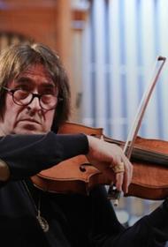 Юрий Башмет и Русское концертное агентство поддержат российских музыкантов